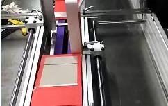 YY--900Z(折叠盒组装)