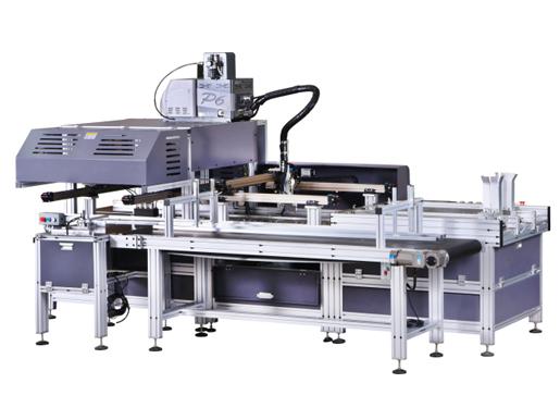 书型盒组装机900A(吸盒)